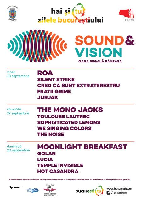 Gara Băneasa – Sound & Vision – Festival de Muzică Alternativă