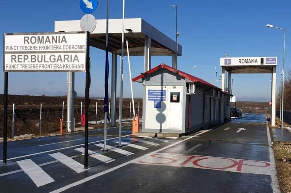 Punct de frontiera nou la graniţa cu Bulgaria, Dobromir - Krushari